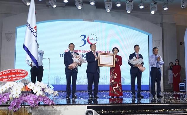 Tín Nghĩa kỷ niệm 30 năm hình thành và phát triển