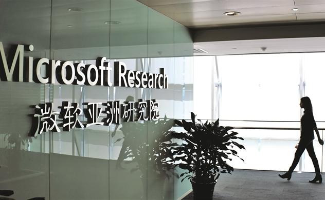 Microsoft thách đấu cao thủ mạt chược