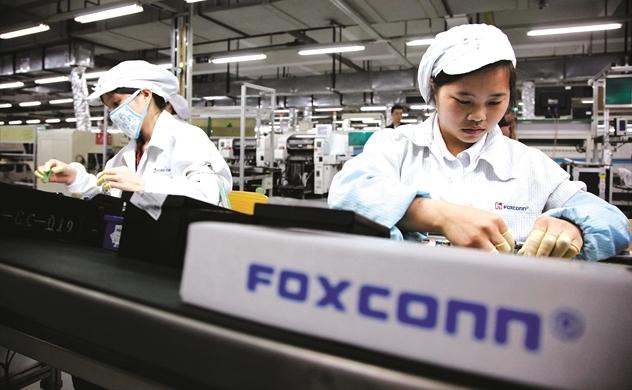 Foxconn có đưa iPhone vào Việt Nam?