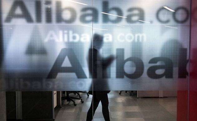 Alibaba giới thiệu chip dành cho kỷ nguyên trí tuệ nhân tạo