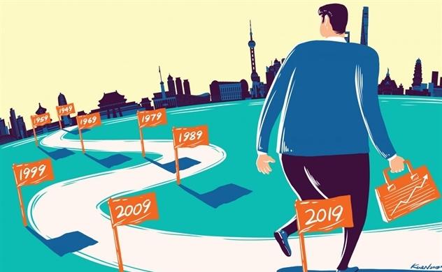 Trung Quốc được và mất gì sau 7 thập kỷ phát triển