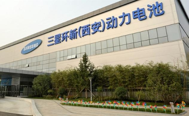 Cạnh tranh khốc liệt, Samsung ngừng sản xuất smartphone tại Trung Quốc