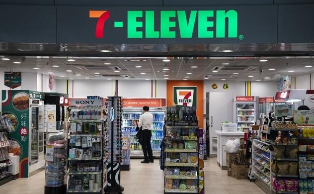 Thị trường bão hòa và cạnh tranh khốc liệt, Seven & i phải tuyên bố đóng cửa 1.000 cửa hàng 7-Eleven tại Nhật Bản