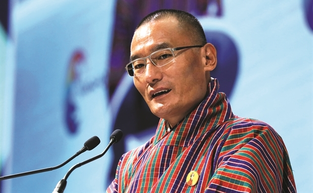 The business of happiness: What Bhutan has taught the world