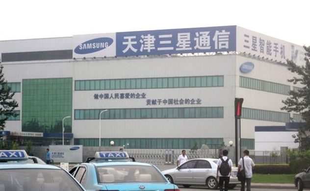 Sự ra đi của Samsung là đòn giáng mạnh vào ngành sản xuất Trung Quốc