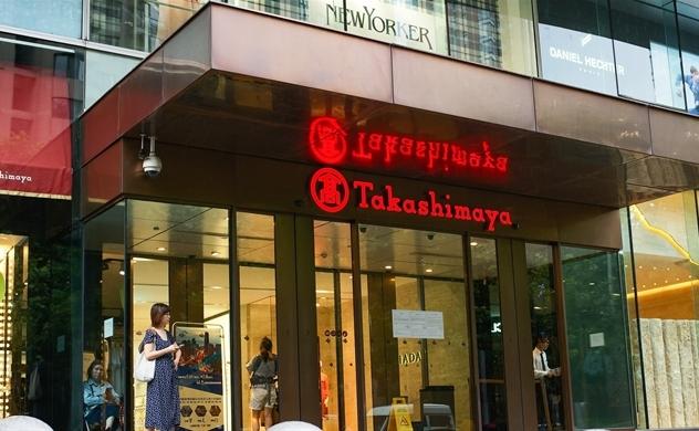 Takashimaya đặt cược vào các trung tâm thương mại tại Trung Quốc và Đông Nam Á