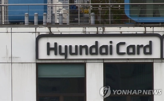 Hyundai Card to acquire 50 pct stake in Vietnam consumer finance firm: VnExpress