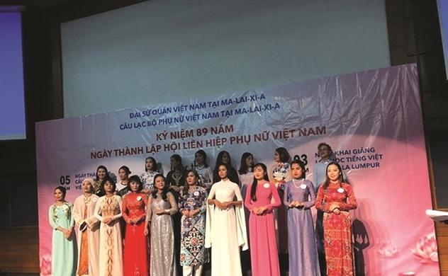 Người Việt bốn phương (số 656)