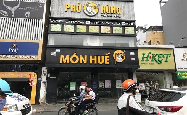 """TS. Lê Đăng Doanh: Làm gì để không bị """"chết yểu"""" khi kinh doanh theo chuỗi?"""