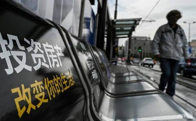Hy Lạp đẩy mạnh chương trình 'Visa vàng' cho các nhà đầu tư Trung Quốc