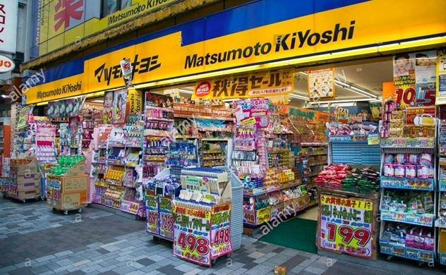 Matsumoto Kiyoshi to set up joint venture in Vietnam: VietnamPlus