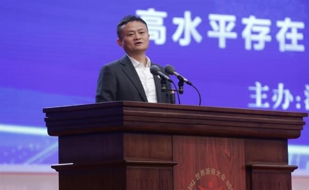 Jack Ma: Doanh thu của Alibaba trong Ngày độc thân chưa đúng với kỳ vọng