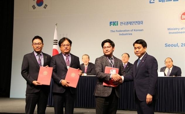 South Korea to invest over $15 billion in Hanoi: HanoiTimes