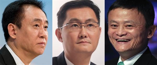 Hui Ka Yan, trái; Pony Ma, trung tâm; và Jack Ma.