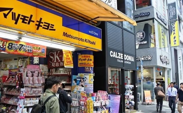 Tại sao ông lớn ngành bán lẻ Dược – Mỹ phẩm Nhật Bản lại đầu tư vào Việt Nam?