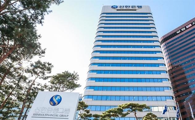 Các công ty phát hành thẻ Hàn Quốc đua nhau gia nhập thị trường Đông Nam Á