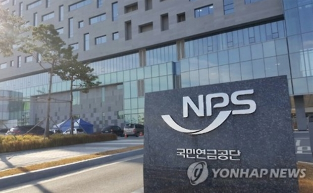 NPS, SK Group set up $860 million fund to ramp up investment in Vingroup and Masan