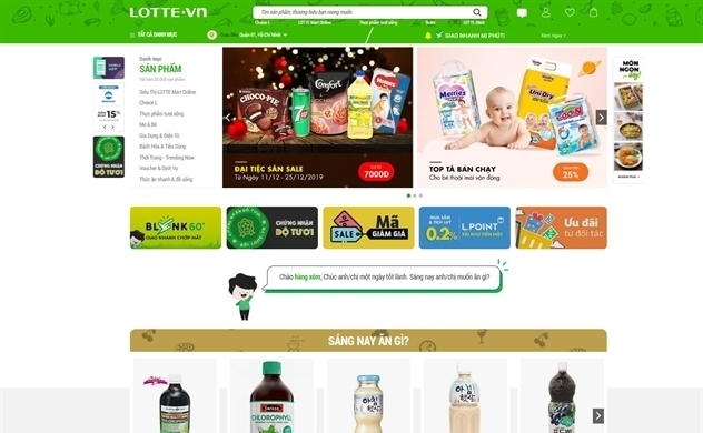 South Korea's Lotte to shut down Vietnam e-commerce website