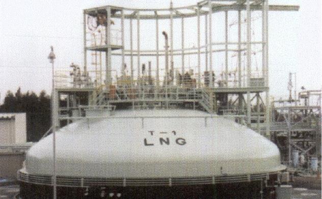 Japan's Saibu Gas buys 21% stake in Vietnamese gas firm