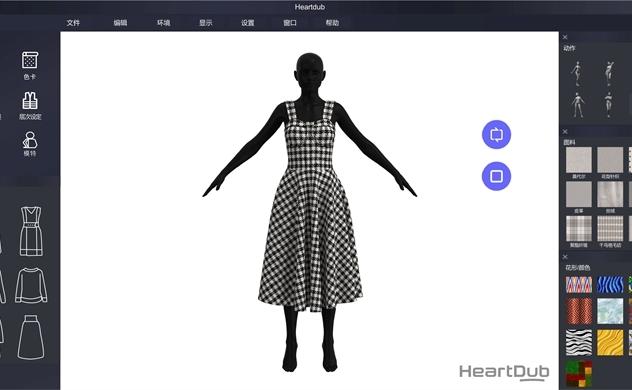 Startup Trung Quốc mang A.I đến ngành may mặc