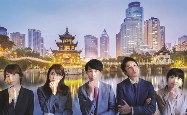 Khi con nhà siêu giàu châu Á lo giữ tiền