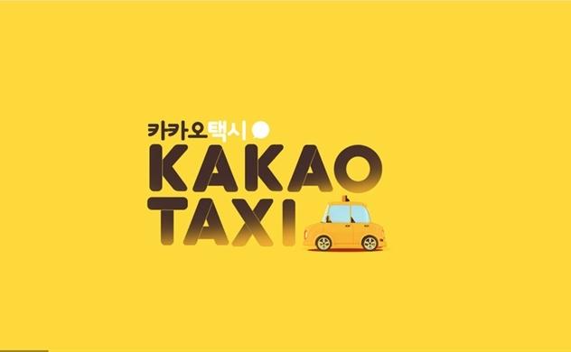 Vì sao Kakao Mobility ra mắt dịch vụ gọi xe tại Việt Nam?