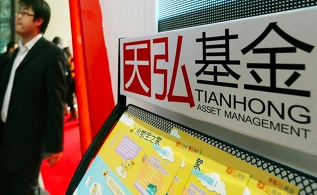Jack Ma's asset management firm rolls out Vietnam fund