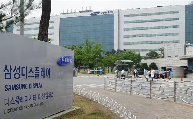 700 kỹ sư Samsung sang Việt Nam sẽ làm việc ở khu riêng biệt