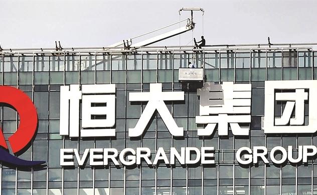 Evergrande: Làn sóng đổ nợ toàn cầu