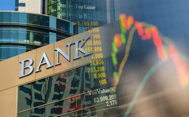 """""""Điềm chẳng lành"""" trong mùa báo cáo tài chính tại Mỹ"""