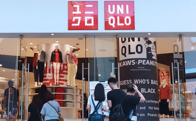 Uniqlo Vietnam to open second store in Ho Chi Minh City