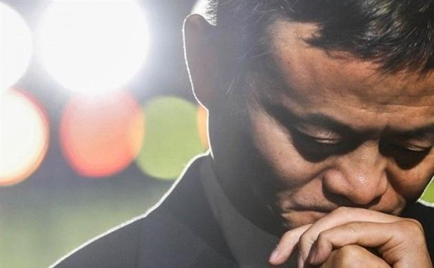 Jack Ma bị