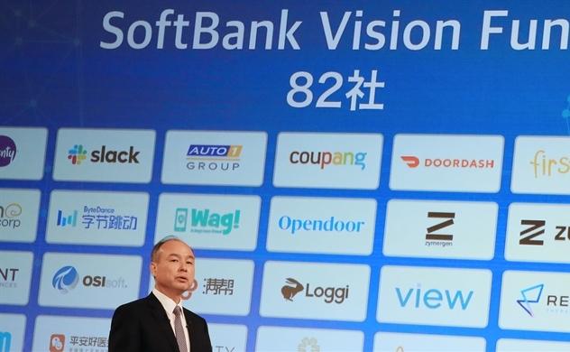 Thua lỗ đậm, Quỹ Vision của tỉ phú Masayoshi Son tính cắt giảm mạnh nhân sự