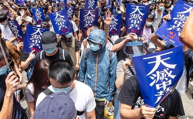 Mỹ chấm dứt quy chế đặc biệt dành cho Hồng Kông, nhà giàu Trung Quốc lo chuyển tài sản