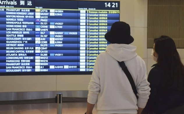 Vietnam among four countries to get entry ban removal from Japan
