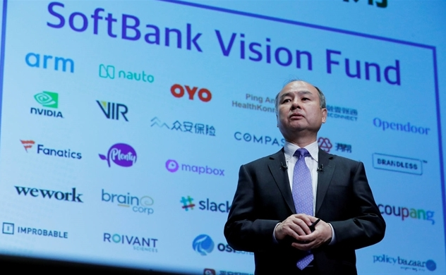 SoftBank's $100bn Vision Fund to shed 15% of staff