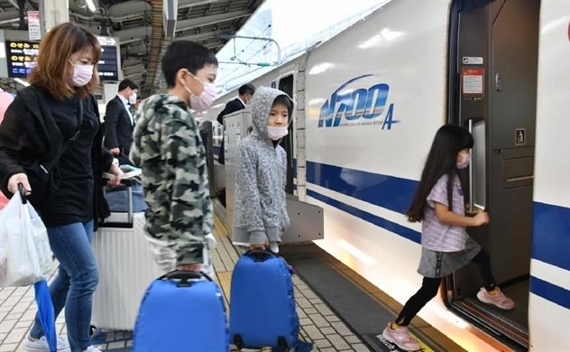 Nhật mở cửa trở lại