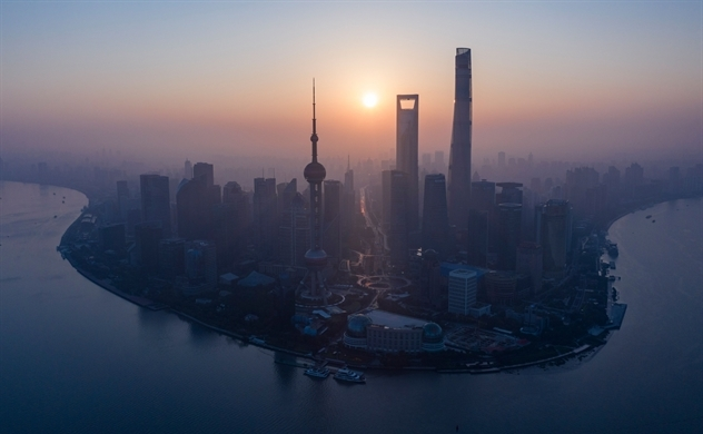 Nhà Đầu tư Trung Quốc mua cổ phiếu ngân hàng với giá rẻ kỷ lục