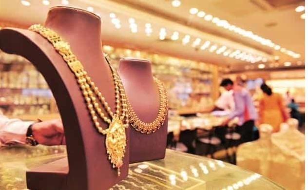 Giá vàng tiếp tục tăng vọt, lên đỉnh 8 năm