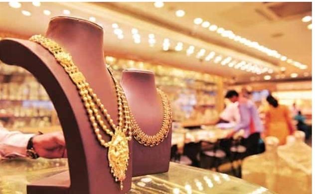 """Giá vàng thế giới tăng lên mức """"đỉnh"""" trong 9 năm"""