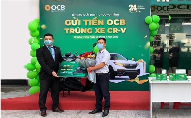 """OCB trao thưởng đợt 1 chương trình khuyến mãi """"Gửi tiền OCB – trúng ô tô CR-V"""""""