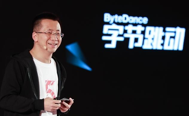 CEO Trương Nhất Minh của TikTok trở thành người đàn ông giàu nhất Trung Quốc như thế nào?