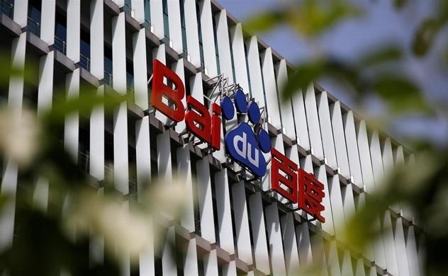 Baidu huy động 2 tỉ USD để thành lập công ty công nghệ sinh học độc lập