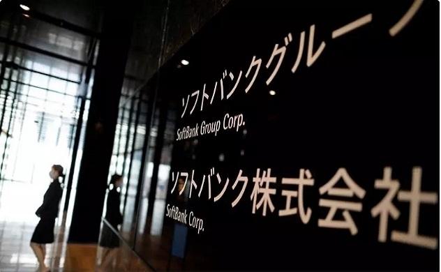 Gánh nặng nợ khiến SoftBank có nguy cơ trở thành công ty tư nhân do hủy niêm yết