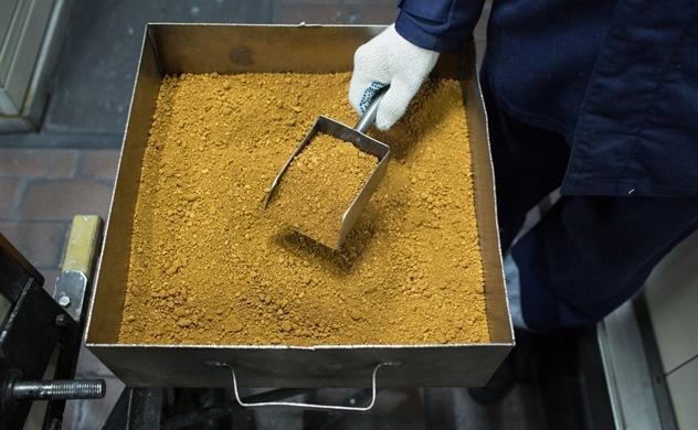Mức định giá vốn cổ phần thấp làm giảm chi phí vốn của ngành khai thác vàng