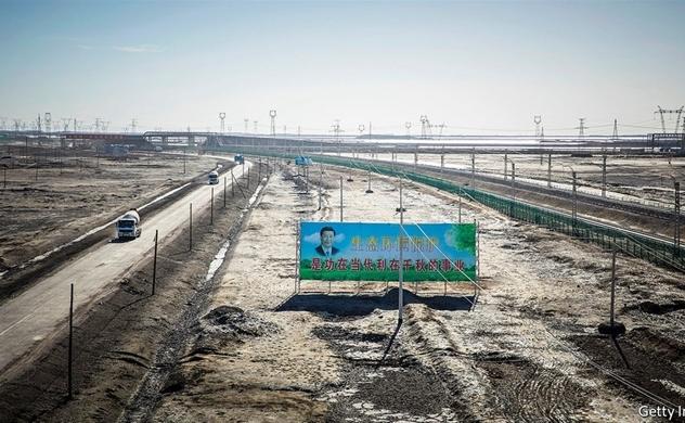 Trung Quốc dự kiến cắt giảm lượng khí thải carbon ròng xuống bằng 0 vào năm 2060