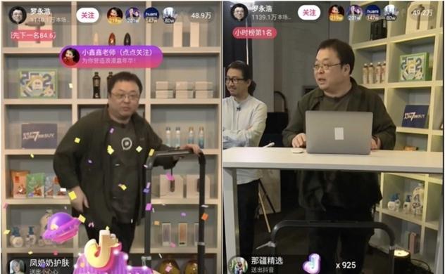Cựu CEO trả hết khoản nợ 58 triệu USD trong 2 năm nhờ livestream