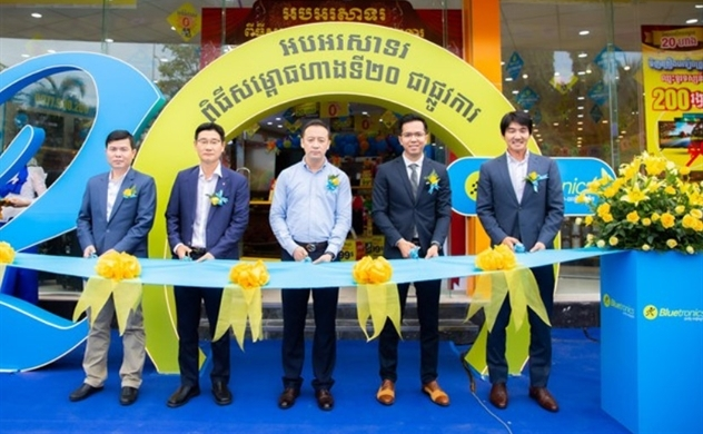 Mobile World plans to open 50th store in Cambodia end of 2020