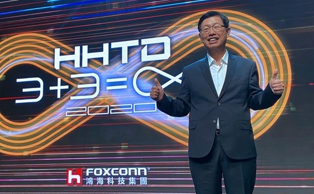 Foxconn đặt mục tiêu 10% thị trường nền tảng ô tô điện vào năm 2025