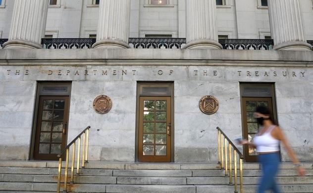Ngân sách Mỹ đạt mức thâm hụt kỷ lục 3.100 tỉ USD